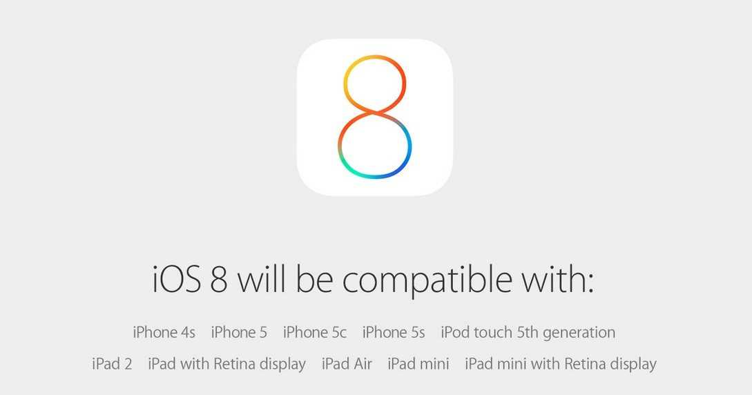 iOS 8 sarà disponibile a partire dal 17 Settembre