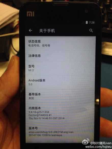 Xiaomi Mi2 con sistema operativo Android 5.0 Lollipop si presenta in foto