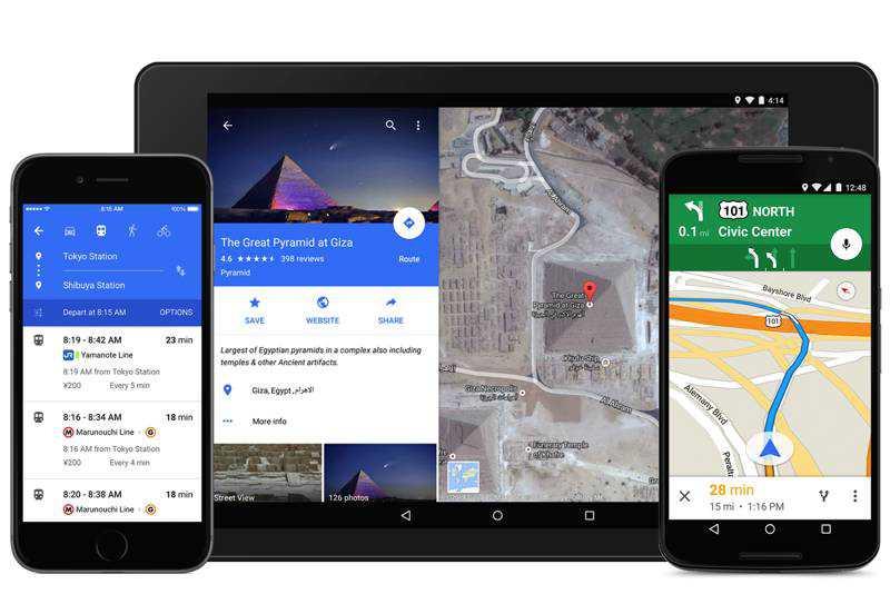 Google Maps 9.0 con Material Design disponibile | Download APK |