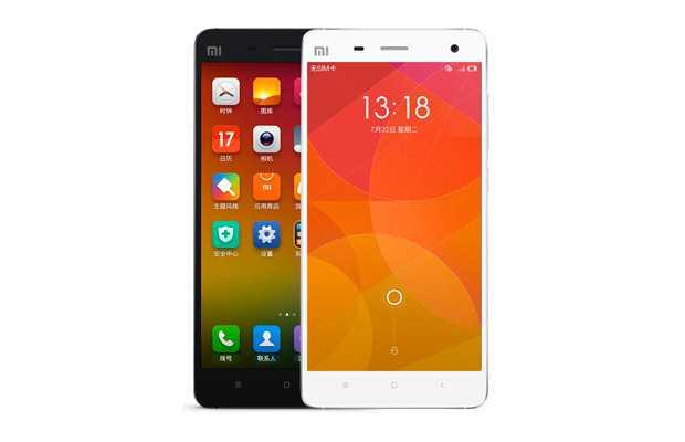 Xiaomi Mi4 Youth Edition