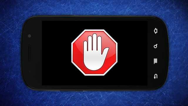 Guida al blocco della pubblicità sul vostro Android