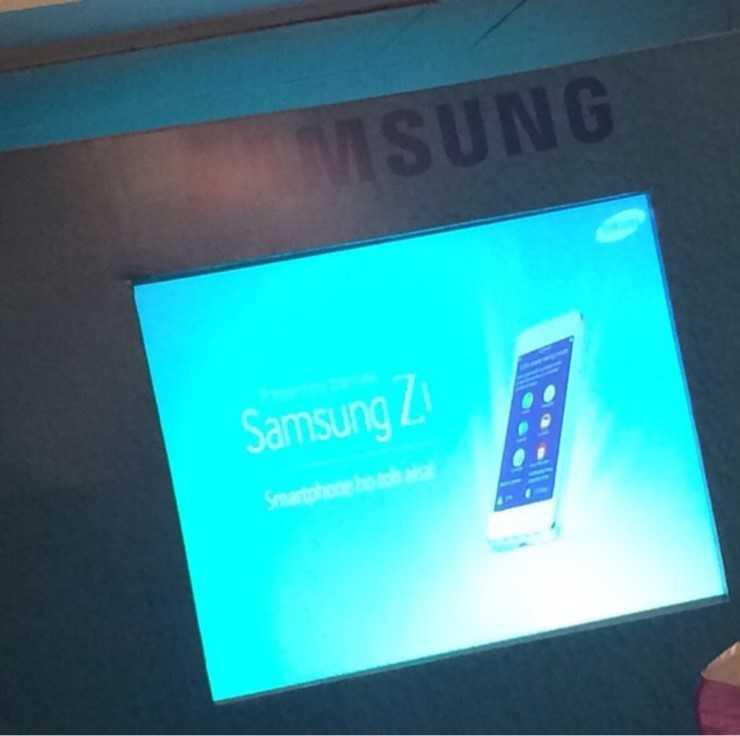 Samsung Z1 sarà il primo telefono Tizen della casa coreana, ecco le prime immagini
