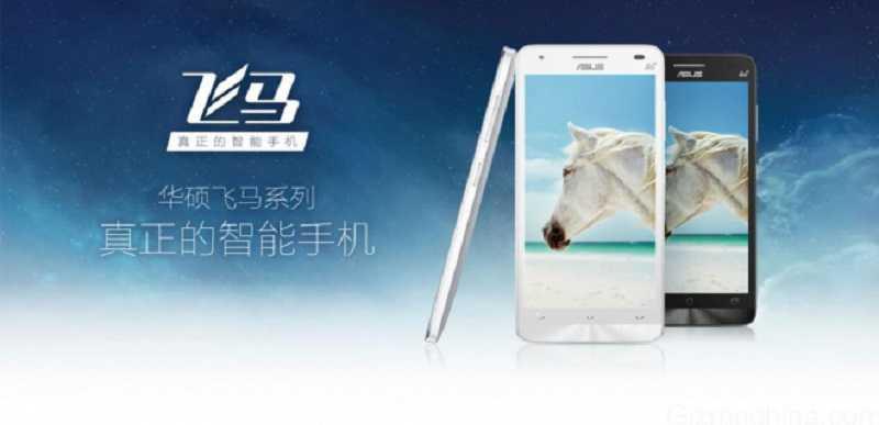 ASUS Pegasus X002, nuovo interessante smartphone in arrivo nel mercato low-cost