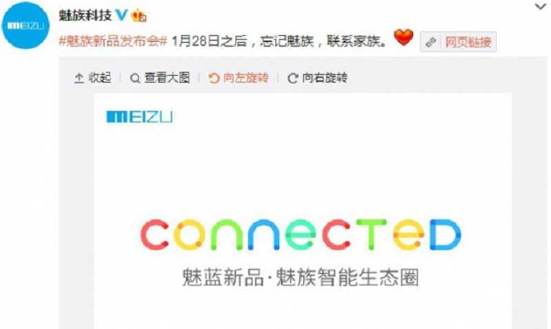 Meizu M1 Mini: la sua presentazione potrebbe avvenire il 28 Gennaio
