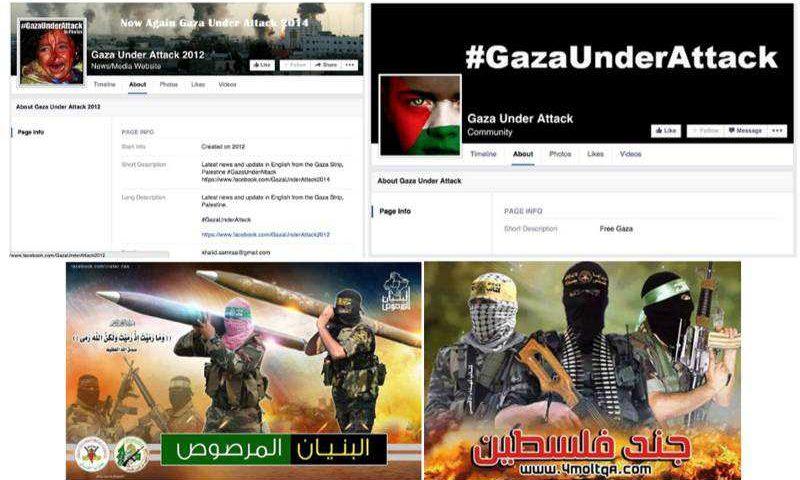 Cyber estremisti all'attacco di Israele