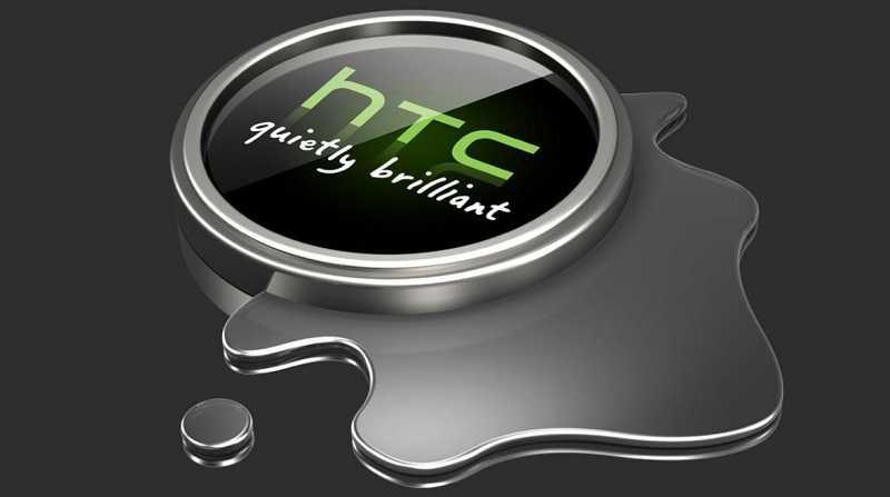 HTC Petra si mostrerà al MWC 2015?