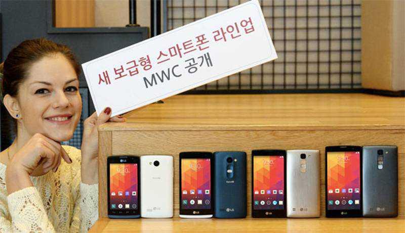MWC 2015| LG annuncia ufficialmente i suoi nuovi Device di fascia media.