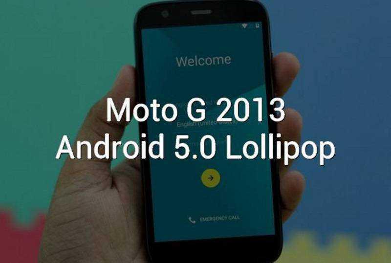 Moto G 2013 riceverà Lollipop a breve: ora è ufficiale
