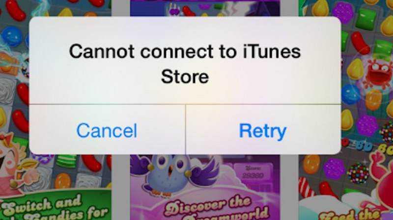 App pokerstars non funziona