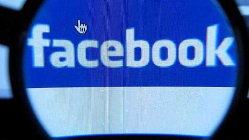 Facebook è assediato dai governi per ottenere i dati utente
