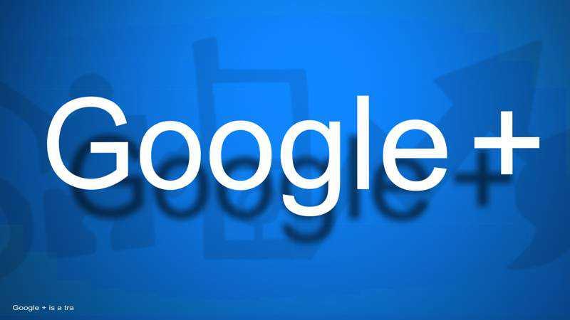 Google separa ufficialmente Foto e Stream da Google+
