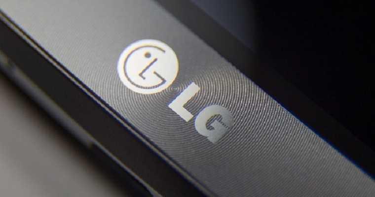LG, nuovi dettagli sulla User Experience UX 4.0
