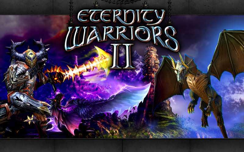 Eternity-Warriors-2-hack-cheats