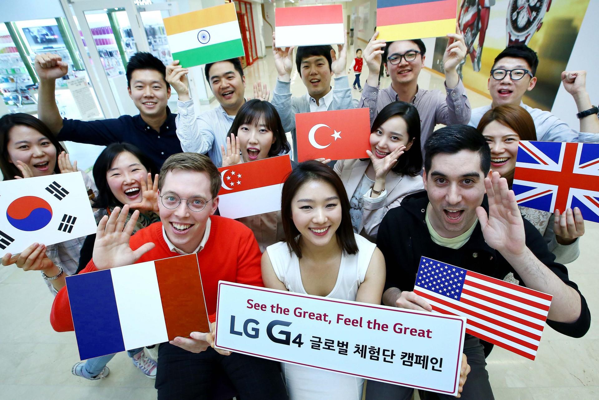 LG G4 in prova in anteprima per 4000 fortunati beta tester