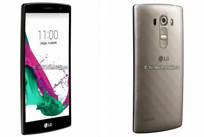 LG G4 ottiene la certificazione di sicurezza internazionale rilasciata da NIAP