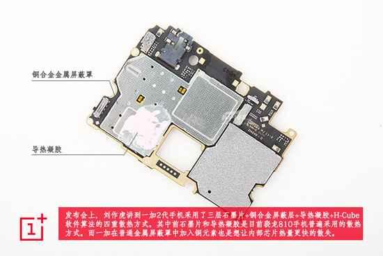 Il primo teardown OnePlus 2, vediamo il suo interno