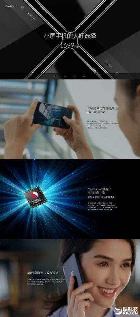 Oneplus X confermato Snapdragon 801 e display da 5 pollici