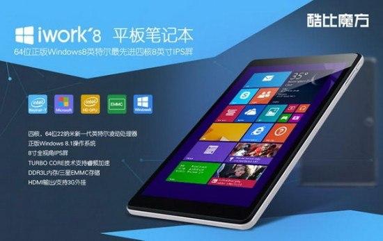 Cube iWork 8 tablet economico con Windows 10