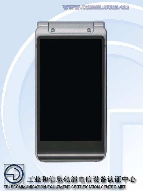 Smartphone a conchiglia Samsung: prime immagini dal TENAA. Non si chiamerà Galaxy Golden 3