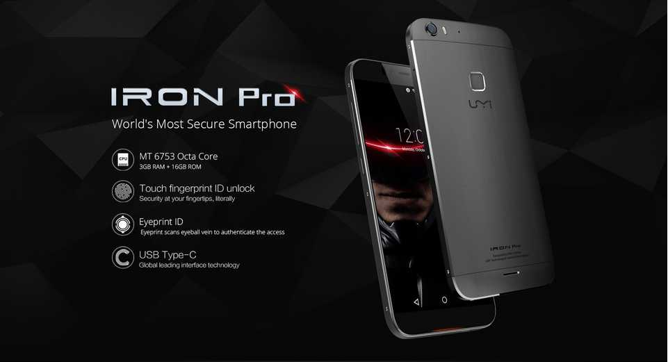 Umi Iron Pro, 50000 unità vendute in prevendita