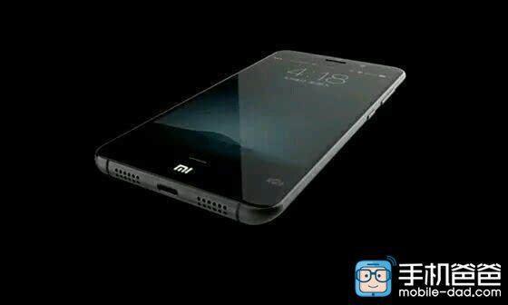 Xiaomi Mi 5 arrivano conferme per il force touch
