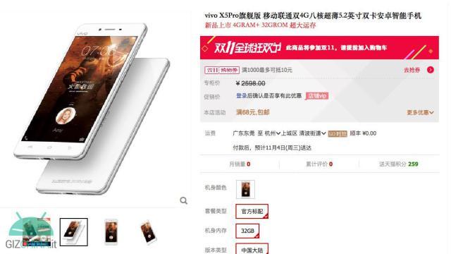 Vivo X5Pro un'edizione limitata con 4 GB di Ram