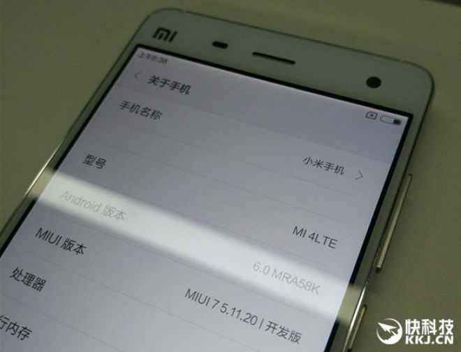 Xiaomi: trapelata la prima ROM Marshmallow per Xiaomi Mi3 e Mi4 | Download
