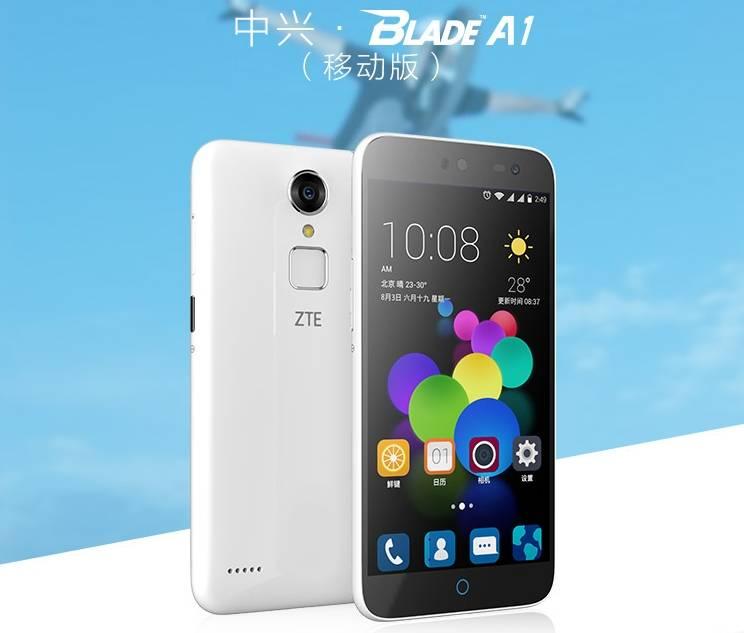 ZTE Blade A1, lo smartphone con lettore di impronte digitali integrato più economico al mondo