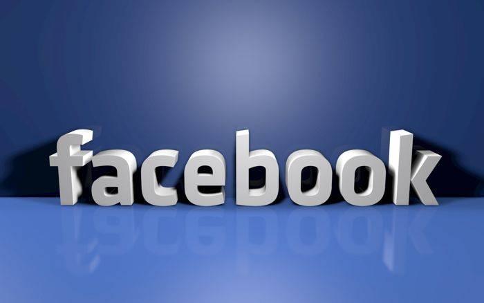 Facebook mostrerà chi visualizza il proprio profilo dal 12 aprile? E' solo una bufala!