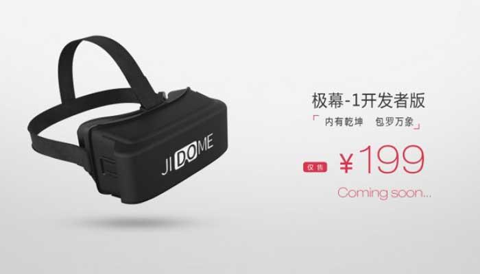 Realtà virtuale presto anche dalla Cina a meno di 30 euro