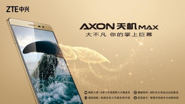 ZTE Axon Max: aperti ordini in Cina per nuovo phablet high end