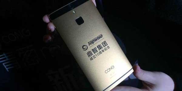 Ecco lo smartphone più costoso al mondo da Shallots