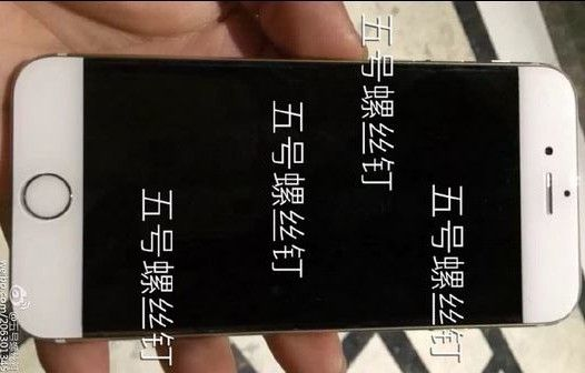 iPhone 7: un nuovo leak suggerisce la mancanza delle cornici laterali