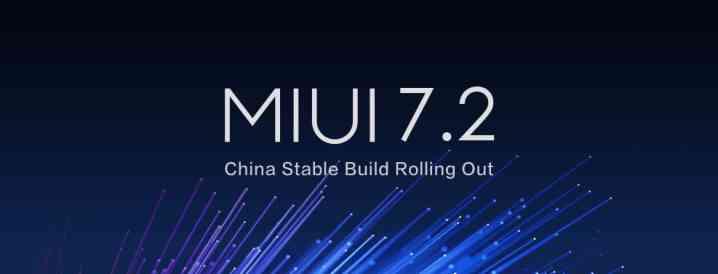 Xiaomi Rilascia La MIUI 72 Si Parte Dalla Cina