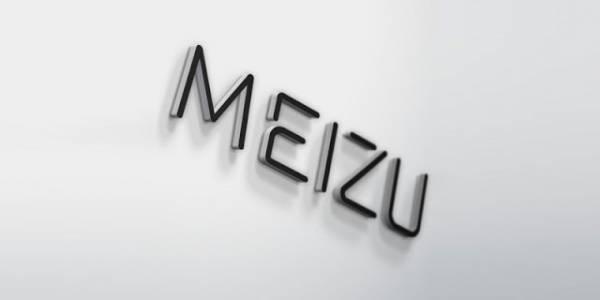 Meizu X debutterà il 30 Novembre? Intanto ecco un confronto fotografico