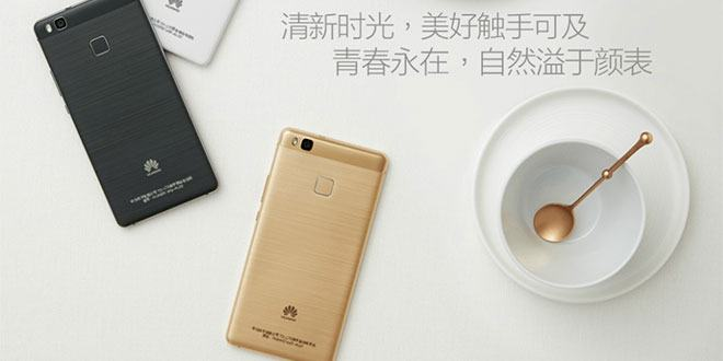 Huawei G9 Lite e MediaPad M2 7.0 sbarcano in Cina