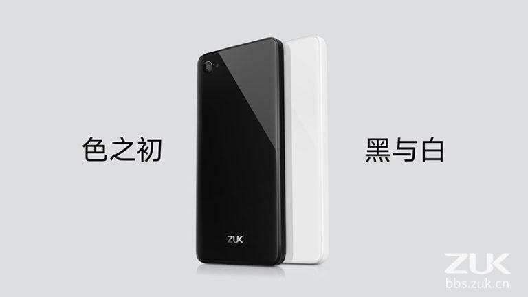 ZUK Z3 uscirà, ma l'azienda potrebbe chiudere