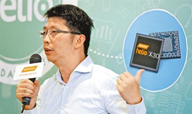 Mediatek Helio X30 sarà realizzato a 10nm e con GPU PowerVR
