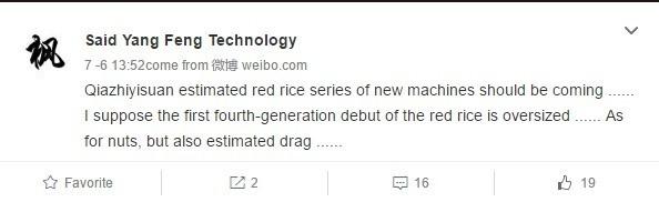 Xiaomi Mi 6: nuove indiscrezioni suggeriscono sia un display Full HD che QHD