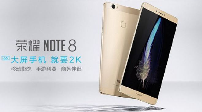 Honor Note 8 ufficiale: display 6.6″ QHD e 4GB di RAM