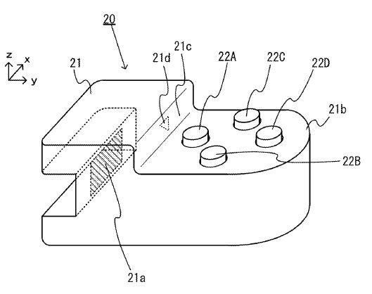 Nintendo NX: depositati nuovi brevetti per la console