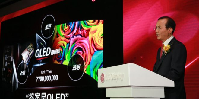 LG: display OLED in forte ascesa entro i prossimi 3 anni