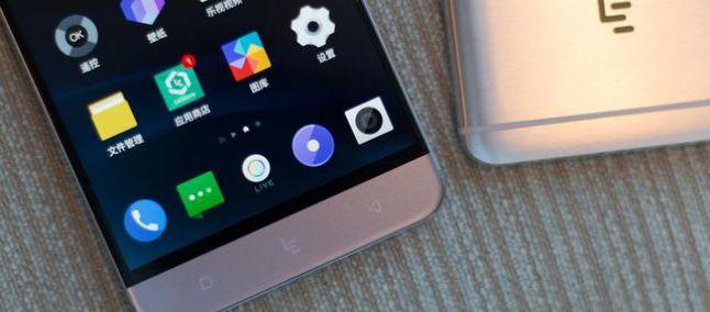 LeEco Le 2 X527: i pre-ordini del nuovo smartphone sono partiti
