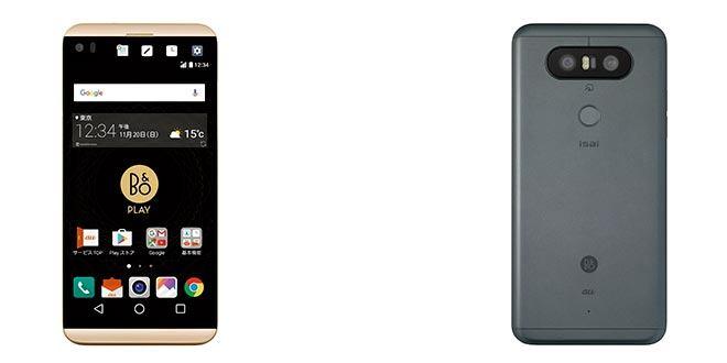 LG V34 ufficiale: un LG V20 compatto e impermeabile, ma solo in Giappone