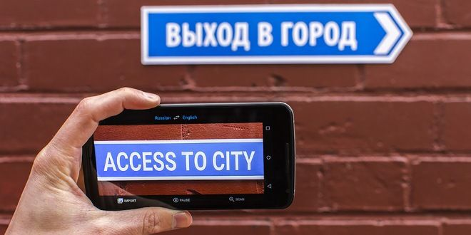 Google Translate migliora grazie all'Intelligenza Artificiale
