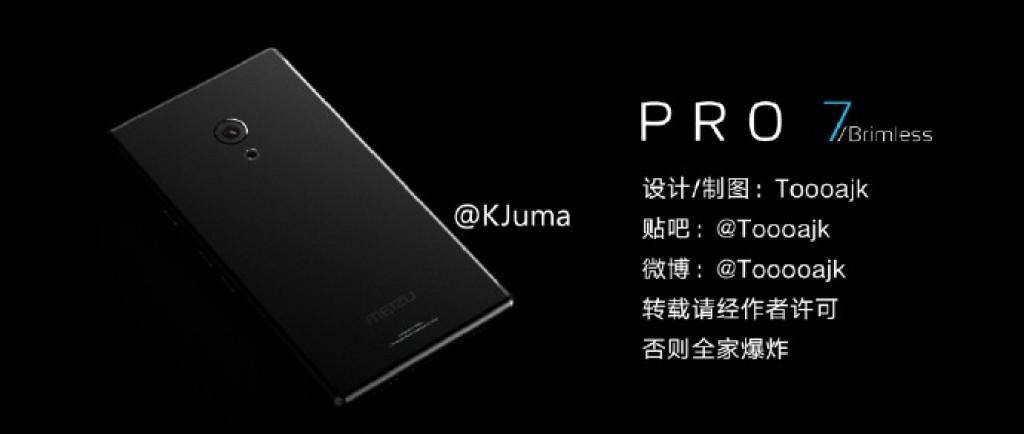 Meizu Pro 7 potrebbe avere il processore Kirin 960