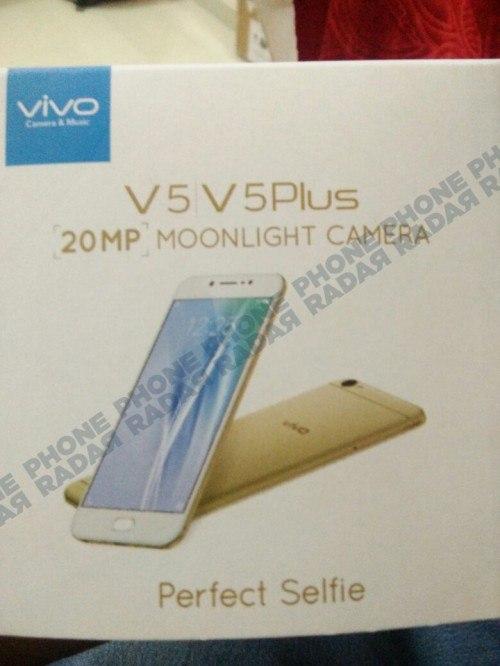 Vivo V5 e V5 Plus: tra le specifiche 20 Megapixel frontali