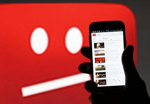 Come ascoltare musica da YouTube a schermo spento