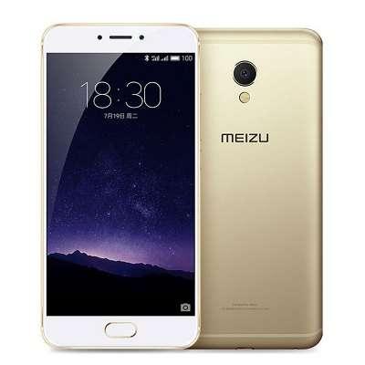 Meizu MX6 International Edition 32G