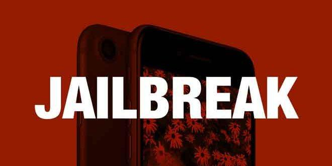 iPhone 7 e Jailbreak iOS 10.1.1, ecco le ultime novità